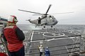 US Navy 070129-N-5459S-029 A Canadian H-3 Sea King lands aboard guided missile cruiser USS Mahan (DDG 72) during a training exercise in the Atlantic Ocean.jpg