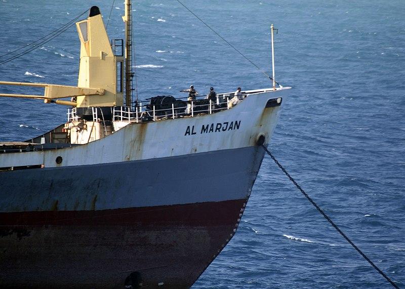 File:US Navy 071202-N-3764J-003 Merchant vessel Al Marjan was released from pirates off the Somali coast Dec. 2.jpg