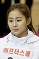 Uee at the Athletics Championships, January 2012 02.jpg