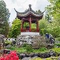 Uitzichtpunt. Locatie, Chinese tuin Het Verborgen Rijk van Ming in de Hortus Haren 02.jpg