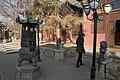 Ulaanbaator (5531743755).jpg