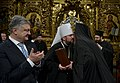Unification council of Orthodox Church in Ukraine 110.jpg