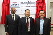 Unigen Corporation Room at UC.jpg