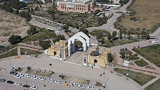 University of Kufa