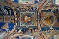 Unutrašnjost Crkve Pokrova Presvete Bogorodice - svod.jpg