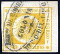 Uruguay 1860 Sc14.jpg