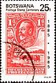 Used 25t 1985 Botswana postage stamp centenary stamp.JPG