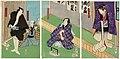 Utagawa Kunisada II - Actors Bandô Mitsugorô VI as Shinzô Shiratama, Bandô Hikosaburô V as Kurotegumi no otokodate Sukeroku, Nakamura Nakazô III as White Sake Vendor Shinbei, and Sawamura Tosshô II as Ushiwaka Denji.jpg