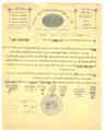V K H'T 1909.png