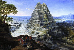 English: The Tower of Babel
