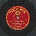Vertinsky Parlophone B.23005 02.jpg