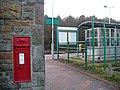 Victorian postbox, Rhymney Station - geograph.org.uk - 1080636.jpg