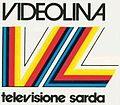 Videolina, ancien logo.jpg