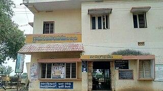 Thullur Neighbourhood in Coastal Andhra, Andhra Pradesh, India