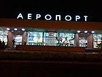 Vinnytsia airport 01.jpg