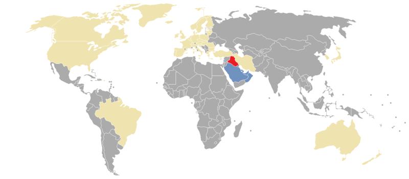 erbil visa requirements