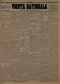 Voința naționala 1891-02-05, nr. 1899.pdf