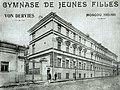 Von Dervies school in Moscow, 1911.jpg