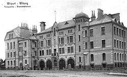 Vyborg Fire Station.JPG