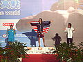 WDSC2007 Day5 Awards W400Freestyle.jpg