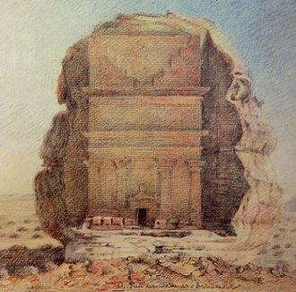 Nabataean Kingdom - Painting of a Nabataean tomb, Qasr al-Farid, located at Mada'in Saleh, Hejaz, Saudi Arabia