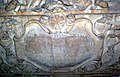 Waldbott Inschrift1.JPG