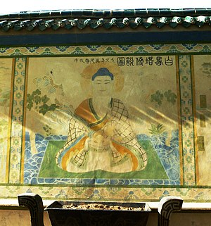 White Horse Pagoda, Dunhuang - Wall painting and incense brazier at pagoda