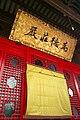 WanDeZhuangYan Qixia Temple.jpg