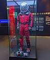 WanderingEarth red suit 01.jpg