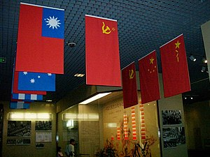 Museum of the War of Chinese People's Resistance Against Japanese Aggression - In the museum