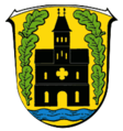 Wappen Guxhagen.png