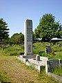 Warley Cemetery, Grave - geograph.org.uk - 1343969.jpg