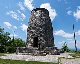 Washington Monument, Western Maryland, Angled View.jpg