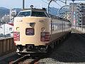 WestJapanRailwayCompanyType183-2.JPG
