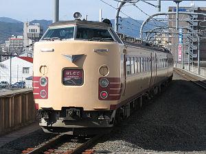 Hashidate - A 183 series train on a Hashidate service departing Nijō Station, March 2006