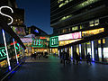 Westfield Stratford City at night (8721699186).jpg