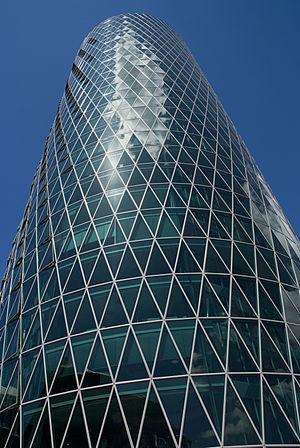 Westhafen Tower - Image: Westhafen Tower steil 2009 3