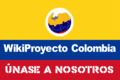 WikiProjectColombiaFlag ES.png