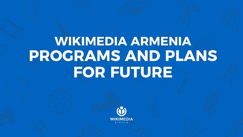 File:Wikimedia Armenia educational programs and plans for future.pdf