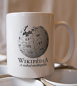 https://upload.wikimedia.org/wikipedia/commons/thumb/8/82/Wikimedia_gifts_5.jpg/330px-Wikimedia_gifts_5.jpg