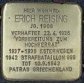 Witten Stolperstein Erich Reising.jpg