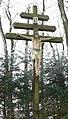 Wolketsweiler Kruzifix.jpg
