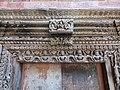 Wooden craft of Patan 7.jpg