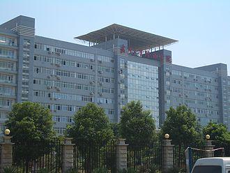 Wuhan Qingchuan University - Image: Wuhan Daxue Luojia Xueyuan 4263