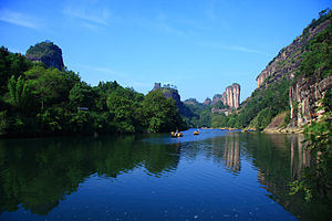 The Wuyi Mountains in Fujian, China