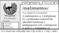 XKCD Malamanteau IPA transcription.png