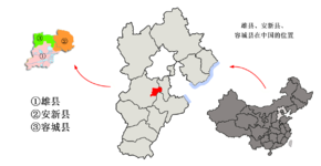 Xiongan New Area.png