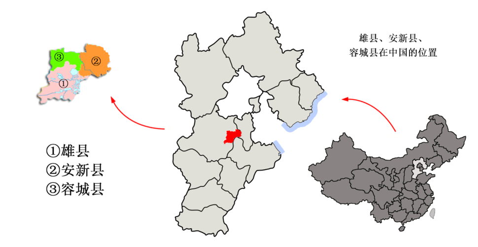 Location of Xiong'an New Area in Hebei