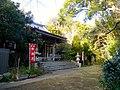 Yakuou-ji-temple-main-chiba-feb21-2016.jpg