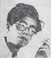 山田風太郎 - ウィキペディアより引用